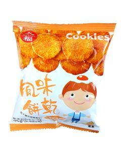 Cho Fu Cookies Egg Flavor